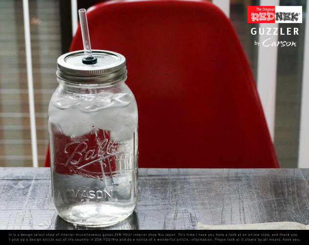 Rednek Guzzler Glass (約947ml) / レッドネック ガズラー グラス Carson USA / カーソン / ball mason jar ボール メイソン ジャー コップ ガラス ストロー CUP DETAIL【あす楽対応_東海】