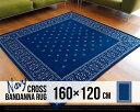 【160×120cm】Navy Cross bandanna rug Msize / クロス バンダナ ラグ Mサイズ バンダナ ラグ 絨毯 カーペット ホッ…