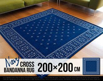 支持Navy Cross bandanna rug LLsize/交叉印花大手帕碎布LL尺寸印花大手帕碎布地毯地毯熱地毯的地毯印花大手帕花紋bandana DETAIL