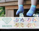 BAB SOCKS 5P set/ バブ ソックス 5枚セットamabro アマブロ 靴下 くつ下 子供服 出産祝い 男の子 女の子 子供用 kids…