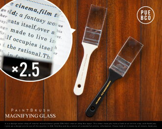 PaintBrush MAGNIFYING GLASS and paint brush type Mag 2 fing glass PUEBCO pebco magnifying glasses glasses glasses Loupe
