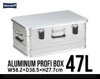 【47L】AluminiumProfiBox/容量46LアルミニウムプロフィーボックスHUNERSDORFF/ヒューナースドルフ社W58.2×D38.5×H27.7cmドイツ製DETAIL