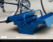 MetalToolBox5-PartメタルツールボックスHUNERSDORFF/ヒューナースドルフ社W60×D20×H31cm工具箱3段収納頑丈ドイツ製DETAIL