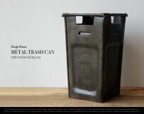 METALTRASHCAN/メタルトラッシュカンGoodyGrams/グッティーグラムスゴミ箱ビンテージ加工アイアン