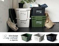 Stockage2wayContainer/ストッケージツーウェイコンテナa.depeche/アデペシュW33.5×D45×H22.5cm収納BOXスタッキングバスケット収納衣類収納