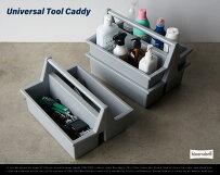 UniversalToolCaddyユニバーサルツールキャディーHUNERSDORFF/ヒューナースドルフ社工具箱ケースパーツ収納ドイツ製DETAIL