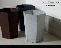 PractDustBox/プラクトダストボックスa.depeche/アデペシュゴミ箱ブリキビンテージ加工六角形