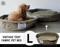 【L】VINTAGETENTFABRICPETBED/ビンテージテントファブリックペットベッドPUEBCOプエブコ犬用カドラーベッドソファミリタリー軍物DOG