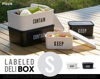 【S】DELIBOXデリボックスFloydフロイドお弁当弁当箱電子レンジ可ランチボックス弁当箱ピクニック