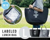 【S】LABELEDLunchBag(KEEPCOOL)ラベルドランチバッグ(キープクール)Floydフロイド保冷バッグ中はアルミで覆われたクーラーバッグピクニック運動アウトドアカバン鞄冷却