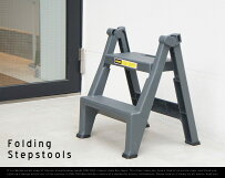 FoldingStepstoolsフォールディング2段ステップスツール2段スツール脚立野外での使用可能ステップグレーキャンプアウトドアTrustトラストdetail