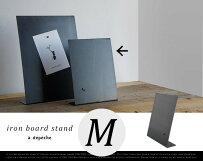 【Mサイズ】IronBoardStand/アイアンボードスタンドa.depeche/アデペシュW17xD5.5xH23cmボードスタンドアイアン鉄ディスプレイボード