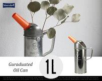 【1L】GuraduatedOilCanグラデュエートオイルカンHUNERSDORFF/ヒューナースドルフ社オイル缶ドライフラワーフラワーベースドイツ製DETAIL