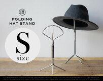 【S】FOLDINGHATSTAND/フォールディングハットスタンドPUEBCOプエブコH28cm×直径13.5cmショップ店舗ハットディスプレイ帽子掛け