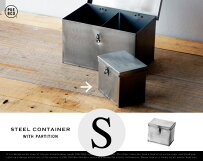 【S】STEELCONTAINERWITHPARTITION/スチールコンテナパーテーションPUEBCOプエブコH10xW11.5xD9cmボックス小物入れ