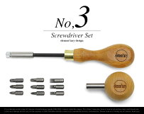 【NO.3】NO.1ScrewdriverSet/NO.3スクリュードライバーセットelemen'tarydesignエレメンタリーデザインプラス差し替えドライバー工具無垢材ブナ材イギリス製