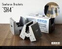 "Sawhorse Brackets ""SH4"" / ソーホース ブラケット ""SH4"" 1set(2個入り) テーブル脚 2x4材 ツーバイ材用 DIY 什器 ..."