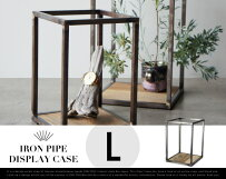 【Lサイズ】IronPipeDisplayCase/Lサイズアイアンパイプディスプレイケースショーケースdetail