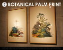 【額付き】Botanical Palm Print Flame / ボタニカルパームプリント フレームTHE DYBDAHL 額縁 額 ポスター フレーム …