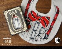 【10周年別注商品】BAB!!/バブamabro/アマブロよだれかけスタイビブ赤ちゃん出産祝い