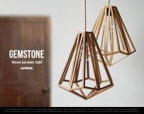 GEMSTONE/ジェムストーンAPROZ/アプロス100W日本製ペンダントライト照明ライトオブシェ木無垢AZP-612-BR/NA