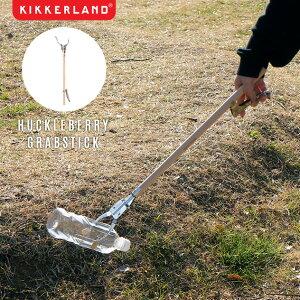 Huckleberry Grabstick / ハックルベリーグラブスティック Kikkerland キッカーランド ゴミ拾い マジックハンド 掃除用具 リーチャ DETAIL