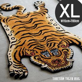 【XL】Tibetan Tiger Rug / チベタンタイガーラグ LサイズW115cm×T190cm ラグ 絨毯 カーペット チベタン マット 玄関マット インド製 DETAIL