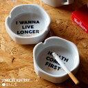 LONGLIFE ASHTRAY / ロングライフ アシュトレイ &NUT / アンドナット 灰皿 ヘキサゴン 6角形 タバコ 日本製
