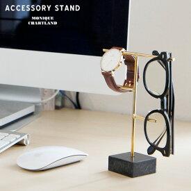 ACCESSORY STAND / アクセサリースタンド Goody Grams / グッティーグラムス アクセサリースタンド イヤリング 時計 眼鏡 収納 メガネ
