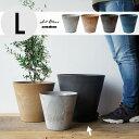 【Lサイズ】ART STONE アートストーン amabro アマブロ直径 32×H29cm 10号 プランター 植木鉢 おしゃれ 鉢植え