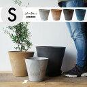 【Sサイズ】ART STONE アートストーン amabro アマブロ直径21.5×H19.5cm 7号 プランター 植木鉢 おしゃれ 鉢植え