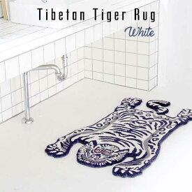 【S】White Tibetan Tiger Rug / ホワイト チベタンタイガーラグ SサイズW60cm×T100cm ラグ 絨毯 カーペット チベタン マット 玄関マット インド製 DETAIL