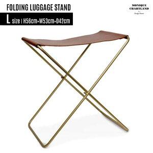 【L】FOLDING LUGGAGE STAND / フォールディングラゲージスタンド Lサイズ Goody Grams / グッティーグラムス 荷物行き ラゲッジ スタンド レザー