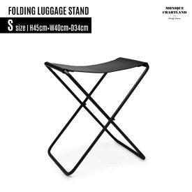 【S】FOLDING LUGGAGE STAND / フォールディングラゲージスタンド Sサイズ Goody Grams / グッティーグラムス 荷物行き ラゲッジ スタンド レザー