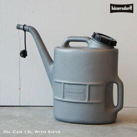 Oil Can 13L With Sieve / オイルカン13Lウィズシーブ HUNERSDORFF / ヒューナースドルフ エンジンオイル 灯油タンク ヒューエル アウトドア タンク 給水 ジョウロ ドイツ製 DETAIL