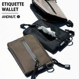 ETIQUETTE WALLET エチケット ウォレット &NUT アンドナット W15cm×H10cm×D2cm 財布 キャンプ フェス お財布 小銭入れ ティッシュ
