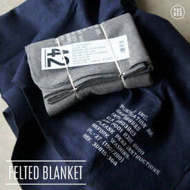 FELTED BLANKET / フェルト ブランケット PUEBCO プエブコ230cm×150cm シングル 掛け布団 膝掛け ひざかけ 布団 ふとん ウール 寝具 毛布 タオルケット