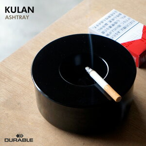 ASHTRAY KULAN / アッシュトレイ クラン DURABLE デュラブル社直径13cm 蓋付き 灰皿 ショップ 飲食店 外仕様 ブラック クラシック メラミン DETAIL