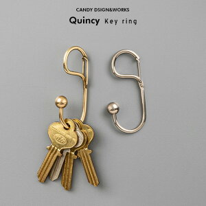 CDW Quincy Key Ring / クインシー キーリング CANDY DESIGN & WORKS キャンディ デザイン&ワークス カラビナ 鍵 キーホルダー カギ キー リング 日本製 ヴィンテージ DETAIL