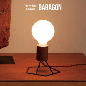 APROZ / アプロス BARAGON / バラゴン 日本製 照明 ライト デスクライト テーブル ライト ランプ 間接照明 コンセント 木 AZT-120-BK