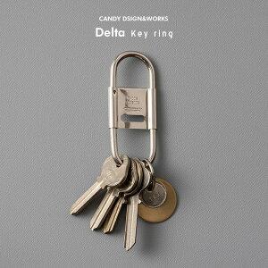 CDW Delta Key Ring /デルタ キーリング CANDY DESIGN & WORKS キャンディ デザイン&ワークス カラビナ 鍵 キーホルダー カギ キー リング 日本製 ヴィンテージ DETAIL