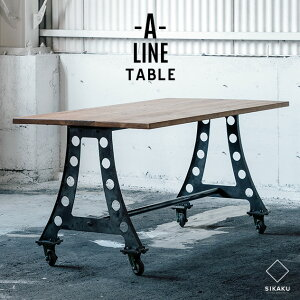 A-LINE TABLE / Aライン テーブル SIKAKU シカク W150cm×D80cm×H73cm ダイニングテーブル 作業台 オーク無垢板 鉄 日本製 インダストリアル アイアン メイドインジャパン