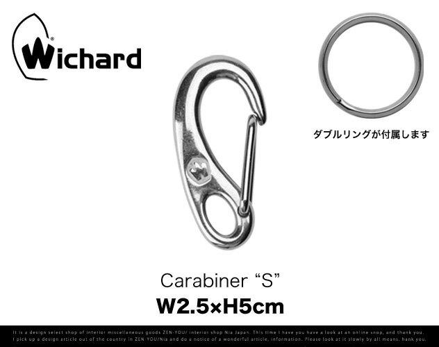【S】 WICHARD SAILOR CARABINER/【Sサイズ】 ウィチャード カラビナ鍵 キー カギ カラビナ キーホルダー フランス製【あす楽対応_東海】