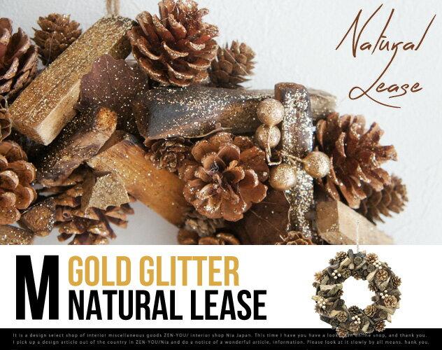 【M】Natural Lease (Gold Glitter) / M ナチュラル リース ゴールド グリッター 自然素材 XMAS クリスマス CHRISTMAS SP
