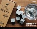 WHISKY ON THE ROCKS SOAP STONE / ウイスキー オンザロックス ソープ ストーンTaljsten タルステン オンザロック 氷 石...