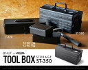 STEEL TOOL BOX【ST-350】 / スチールツールボックス &NUT アンドナット 工具箱 ツール 工具 薬箱 工具入れ BOX 日本製 【あす楽...