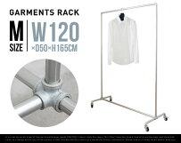 【W120cm】GarmentsRackMsize/ガーメンツラックMサイズハンガーラックガス管什器アパレルコートハンガースチールDETAIL