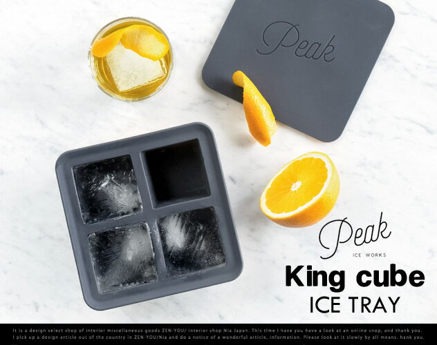 """Peak Ice Works """"King cube ice tray"""" ピークアイスワークス """"キングキューブアイストレイ"""" W&P Design 製氷 氷 ロックアイス バー用品 カクテルグッツDETAIL【あす楽対応_東海】"""