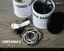 【輪ゴム】 LUBBER BAND #16 /ラバーバンド &NUT / アンドナット ゴム デザイン文具 オフィス