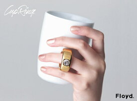 Cup Ring / カップリング Floyd / フロイド MAG CUP マグカップ cupring ウエディング 結婚祝い 指輪 ring 【あす楽対応_東海】